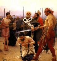 История смертных казней